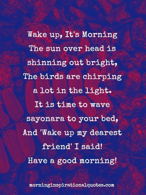 good morning poems