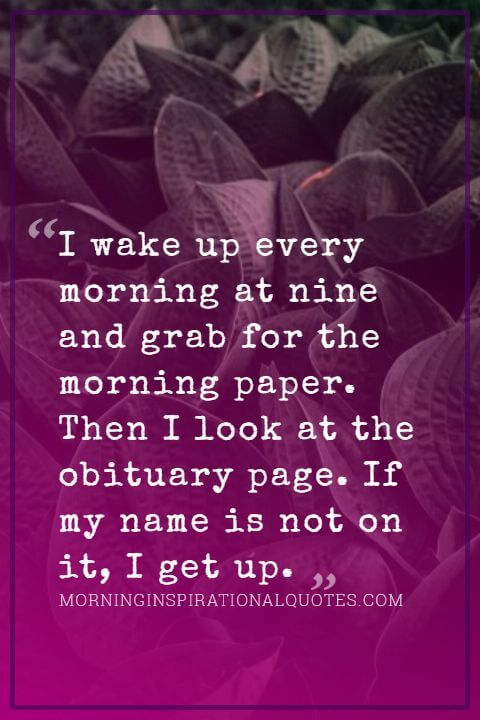 Good Morning Quotes With Pictures