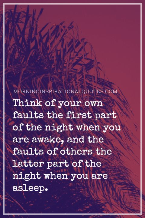 lovely good night quotes and wishes