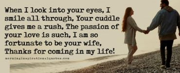 love messages for husband images