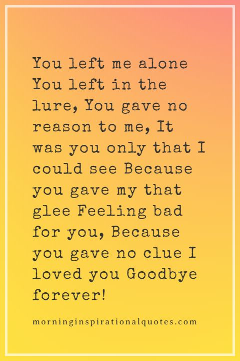 Goodbye Love Poems