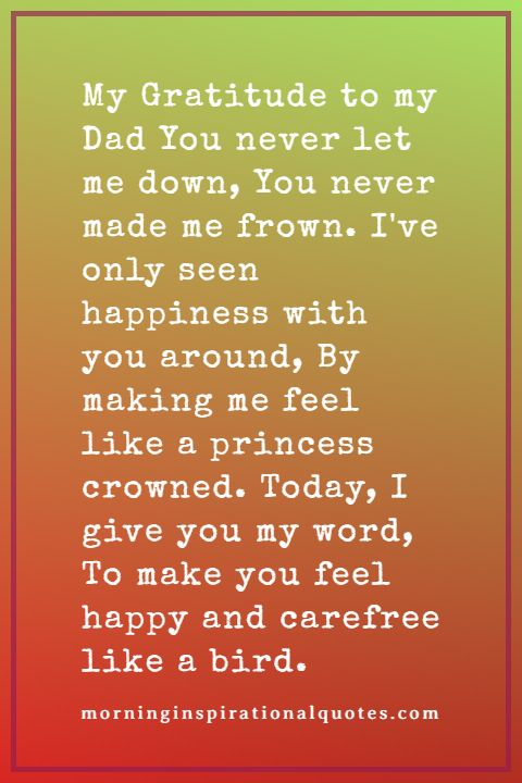 Poems For Father