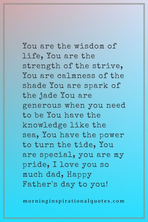 Fathers Day Poems