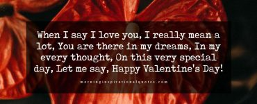 short valentine poems, valentine short poems