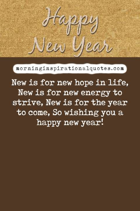 happy new year messages and messages for happy new year